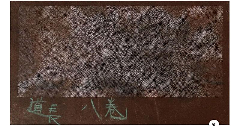 Mörkbrun tryckschablon med ett mönster som består av tusentåls pyttesmå hål.